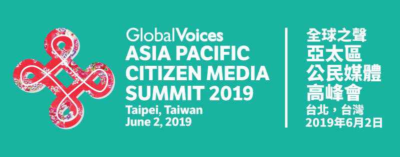 Asia Summit 2019 Logo