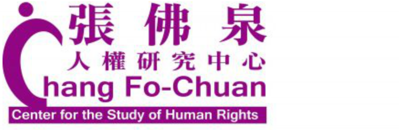 Chang Fo-Chuan Center for the Study of Human Rights Logo